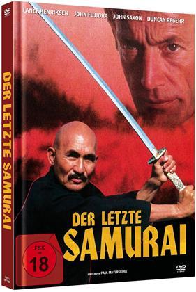 Der letzte Samurai (1990) (Limited Edition, Mediabook, Uncut)