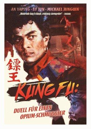 Kung Fu: Duell für einen Opium-Schmuggler (1986)