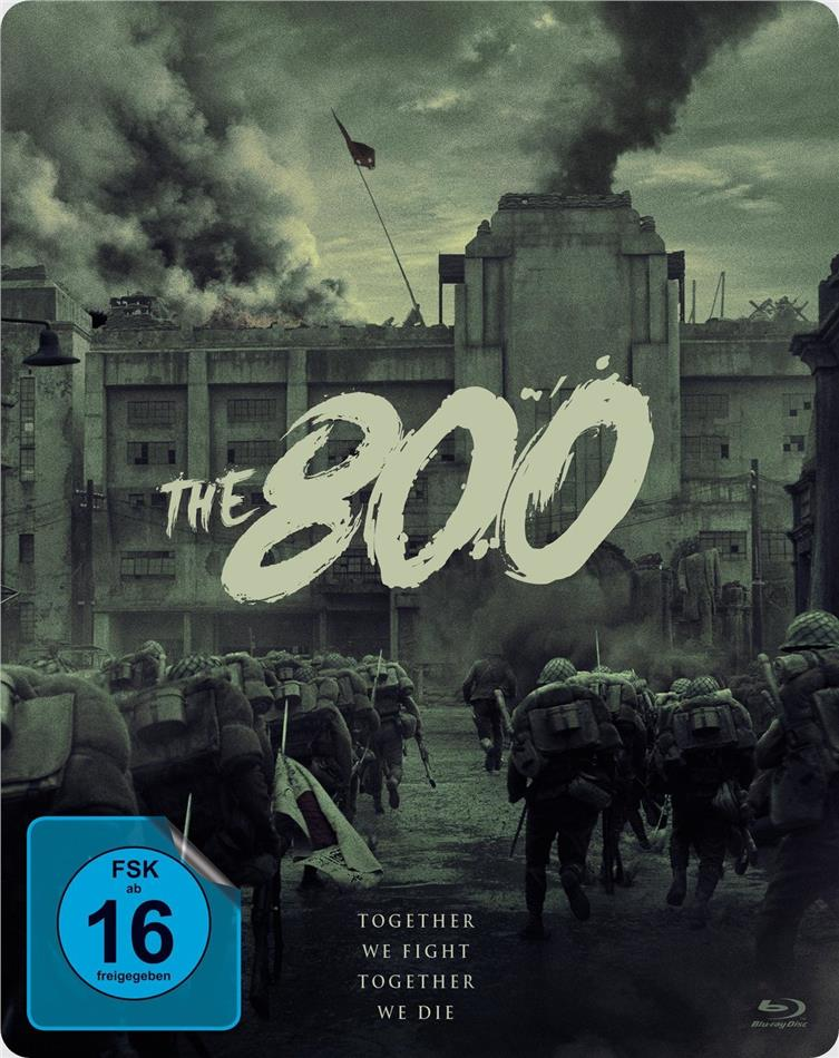 The 800 (2020) (Special Edition, Steelbook, 2 Blu-rays)