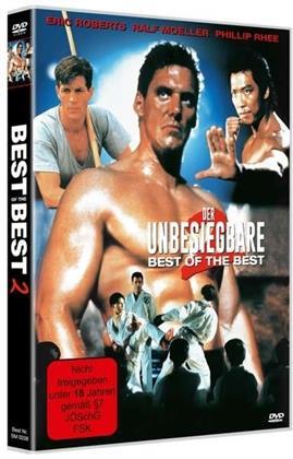 Der Unbesiegbare - Best of the Best 2 (1993)