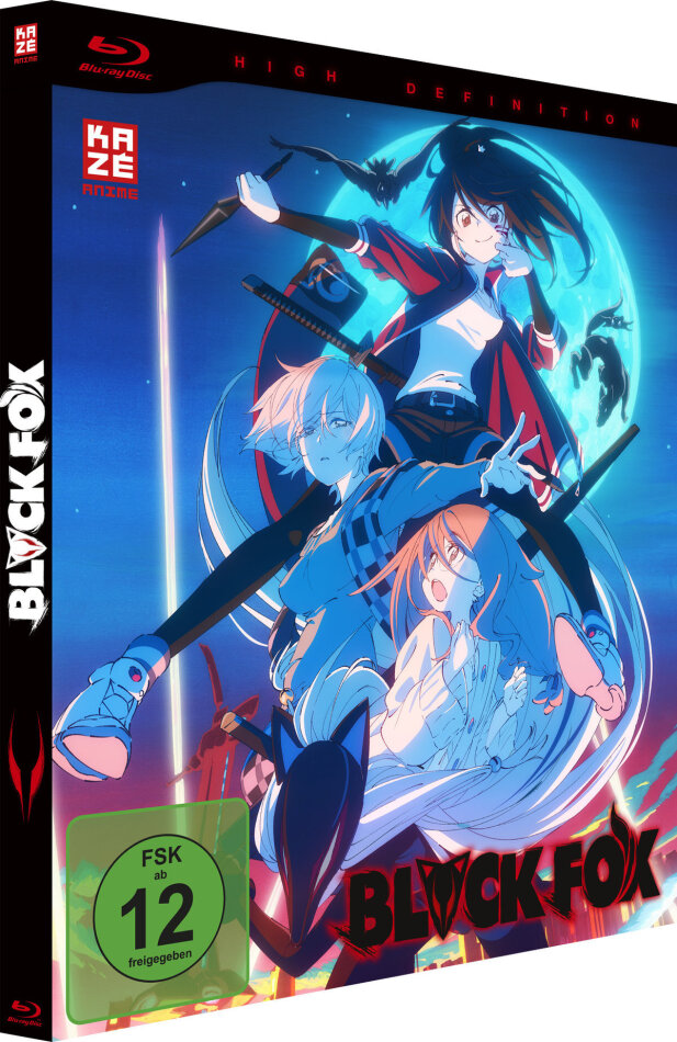 Black Fox (2019) (Deluxe Edition, Limited Edition)