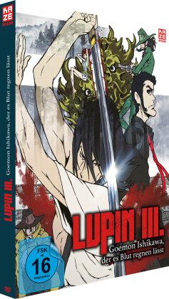 Lupin the 3rd - Goemon Ishikawa, der es Blut regnen lässt (2017)