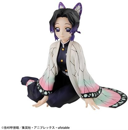 Megahouse - Demon Slayer G.E.M. Demon Slayer Palm Size Shinobu