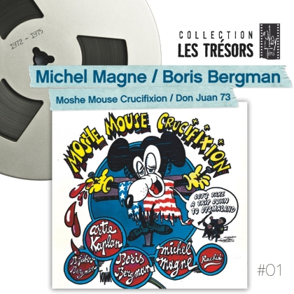 Michel Magne & Boris Bergman - Moshe Mouse Crucifixion / Don Juan 73 - OST