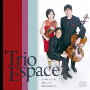 Trio Espace - --- (Japan Edition)