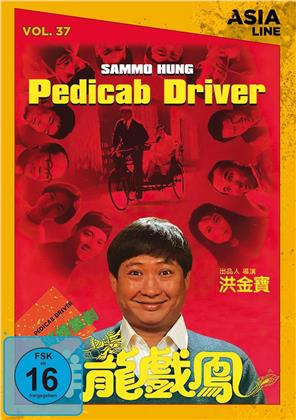 Pedicab Driver (1989) (Asia Line, Limited Edition)