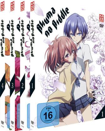 Akuma no Riddle (Gesamtausgabe, Bundle, 4 DVDs)