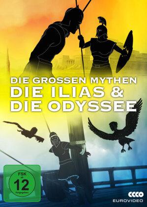 Die grossen Mythen - Die Ilias & Die Odyssee (4 DVDs)