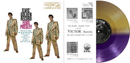 "Elvis Presley - Elvis' Golden Records (2021 Reissue, Gold/Purple Split Colour Vinyl, 10"" Maxi)"