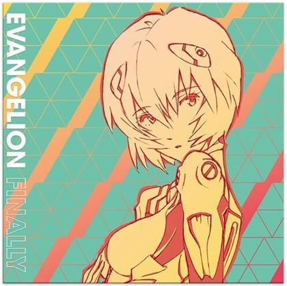 Yoko Takahashi & Megumi Hayashibara - Evangelion Finally - OST (Blue Rei-Nbow Vinyl, LP)