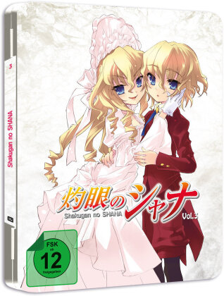 Shakugan no Shana - Vol. 3 (Steel Edition, Limited Edition)