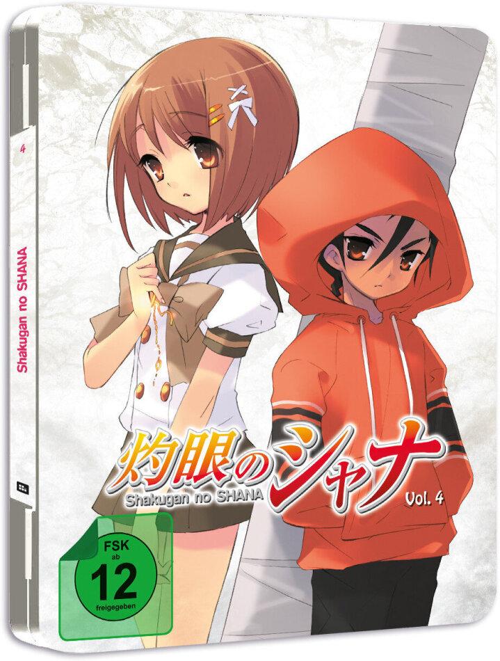 Shakugan no Shana - Vol. 4 (Steel Edition, Limited Edition)