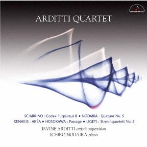 Arditti String Quartet, Salvatore Sciarrino (*1947), Ichiro Nodaira & Iannis Xenakis (1922-2001) - Codex Purpureus 2, Quatuor No. 5, Akea (Japan Edition)
