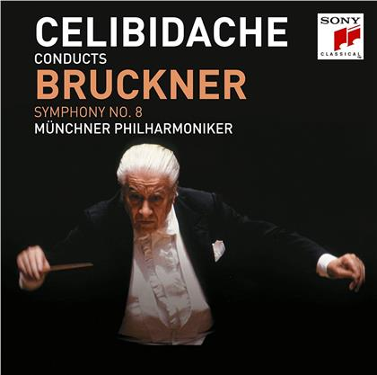 Sergiu Celibidache, Anton Bruckner (1824-1896) & Münchner Philharmoniker - Symphony No. 8 (Japan Edition, 2 CDs)