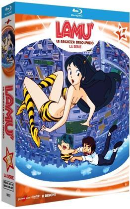 Lamù - La Ragazza dello Spazio - Vol. 2 (8 Blu-ray)