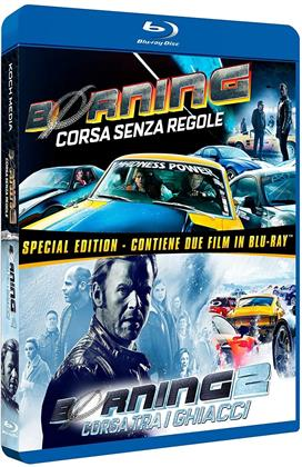 Børning 1+2 (Special Edition, 2 Blu-rays)