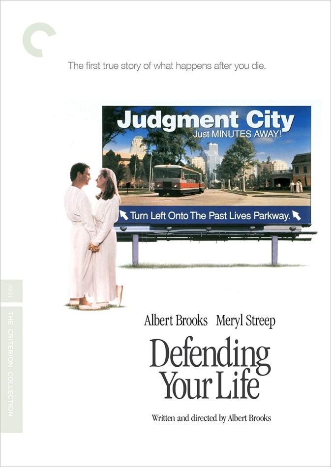 Defending your life (1991) (Criterion Collection)