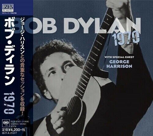 Bob Dylan - 1970 (Japan Edition, 3 CDs)