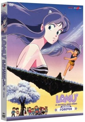 Lamù - La Ragazza dello Spazio - The Movie - Forever (1986) (Versione Rimasterizzata)