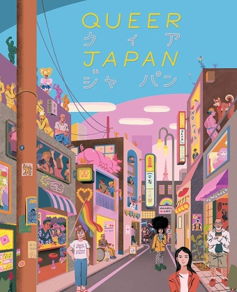 Queer Japan (2019)