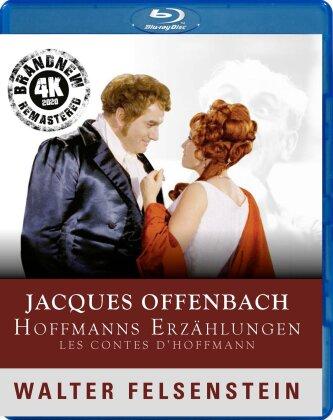 Jacques Offenbach - Hoffmanns Erzählungen - Les contes d'Hoffmann (Remastered)