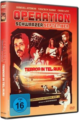 Operation Schwarzer September - Terror In Tel Aviv (1976)