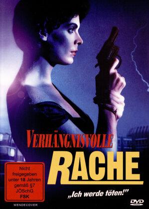 Verhängnisvolle Rache - Ich werde töten! (1987)