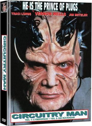 Circuitry Man - Teil 1: Cyberspace / Teil 2: Die Rückkehr (2 DVDs)