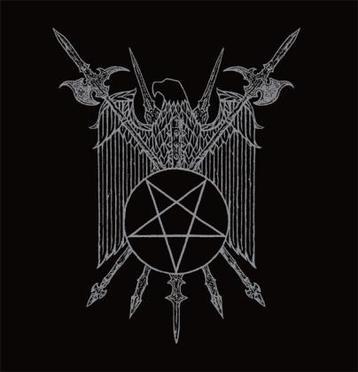 White Death - --- (2021 Reissue)