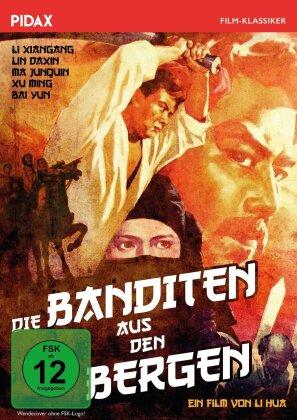 Die Banditen aus den Bergen (1985) (Pidax Film-Klassiker)