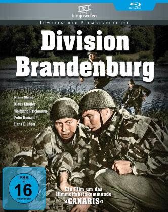 Division Brandenburg (1960) (Filmjuwelen)