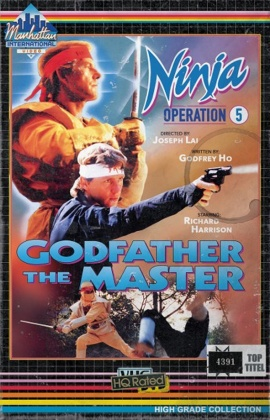 Ninja Operation 5 - Godfather the Master (1988) (High Grade Collection, 2 DVDs)