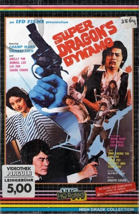 Super Dragon's Dynamo (1982) (High Grade Collection, Limited Edition, 2 DVDs)