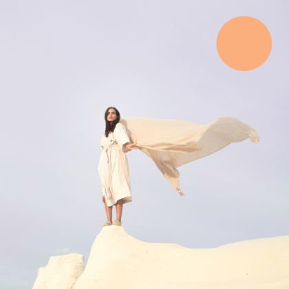 Lea Lu - I Call You (LP)