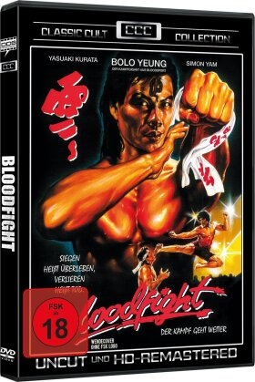 Bloodfight (1989) (Classic Cult Collection, HD-Remastered, Uncut)