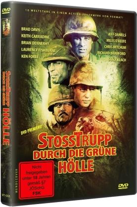 Stosstrupp durch die grüne Hölle (1980)