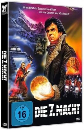 Die 7. Macht (1987)