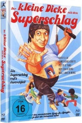 Der kleine Dicke mit dem Superschlag (1978) (Cover C, Limited Edition, Mediabook, Blu-ray + DVD)