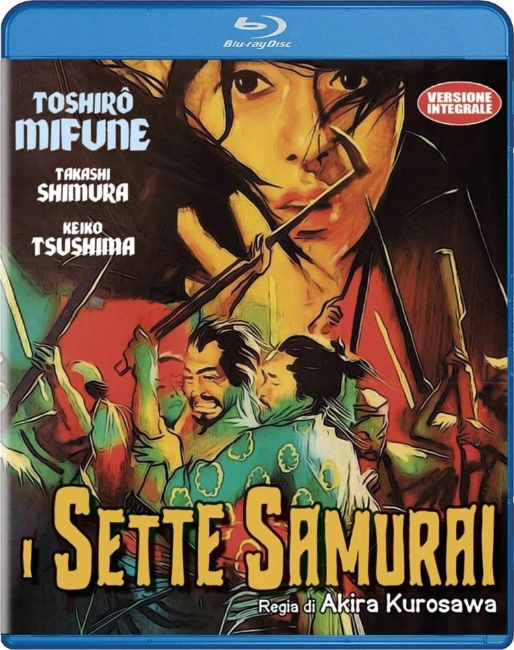 I sette samurai (1954) (Versione Integrale, s/w)