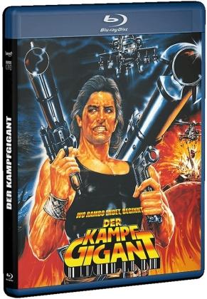 Der Kampfgigant (1987) (Limited Edition)