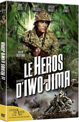 Le héros d'Iwo-Jima (1961) (Cinema Master Class)