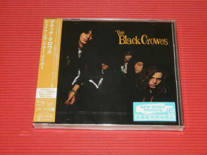 The Black Crowes - Shake Your Money Maker (Japan Edition, Remastered)