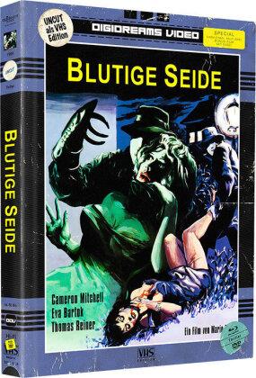 Blutige Seide / Killerfish (VHS-Edition, Limited Edition, Mediabook, Uncut, Blu-ray + DVD)
