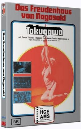 Tokugawa - Das Freudenhaus von Nagasaki (1969) (Limited Edition)