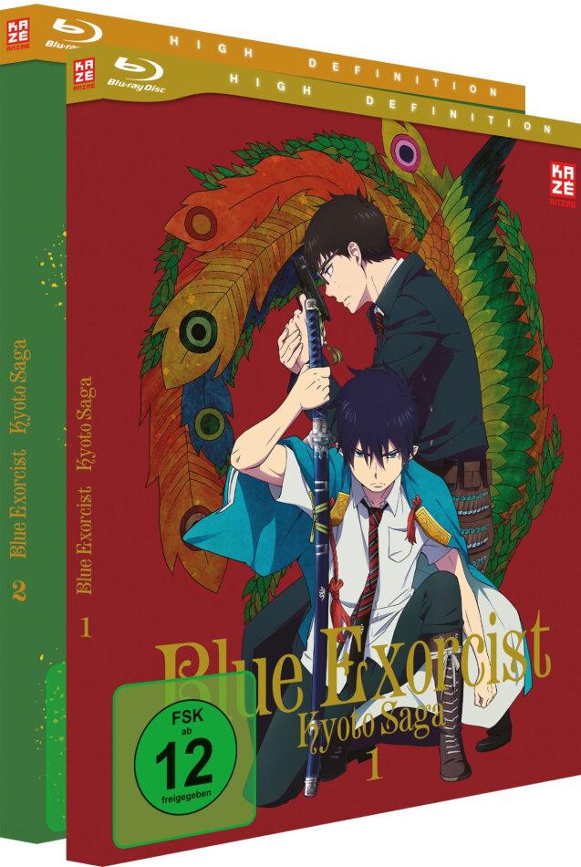 Blue Exorcist: Kyoto Saga - Staffel 2 (Bundle, Gesamtausgabe, 2 Blu-rays)