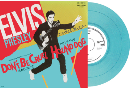 "Elvis Presley - Don't Be Cruel / Hound Dog (2021 Reissue, Japan Edition, Blue Vinyl, 7"" Single)"