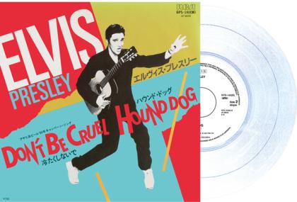 "Elvis Presley - Don't Be Cruel / Hound Dog (2021 Reissue, Japan Edition, Phorphorescent Vinyl, 7"" Single)"