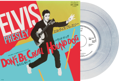 "Elvis Presley - Don't Be Cruel / Hound Dog (2021 Reissue, Japan Edition, Silver Vinyl, 7"" Single)"