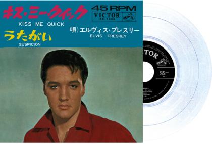 "Elvis Presley - Kiss Me Quick / Suspicion (2021 Reissue, Japan Edition, Phorphorescent Vinyl, 7"" Single)"