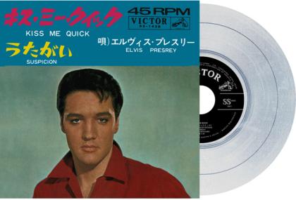 """Elvis Presley - Kiss Me Quick / Suspicion (2021 Reissue, Japan Edition, Silver Vinyl, 7"""" Single)"""